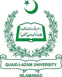 Quaid i Azam University, Department of Anthropology