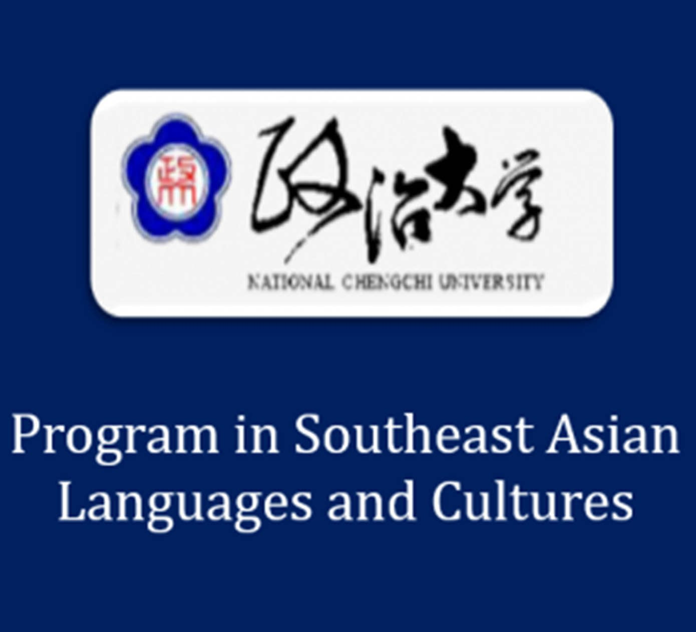 The Program in Southeast Asian Languages and Culture