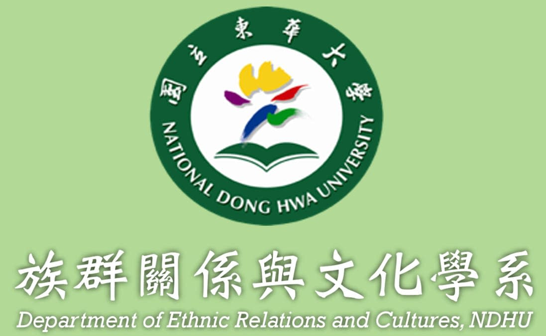 Department of Ethnic Relations and Cultures, National Donghwa University